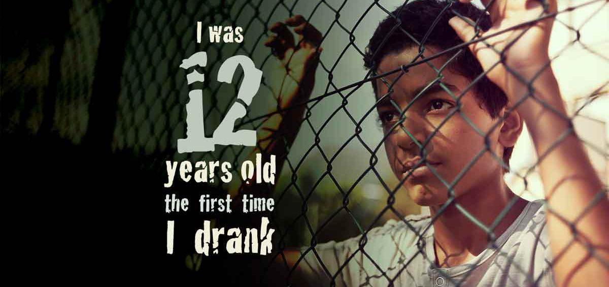 addiction starts young boy gate